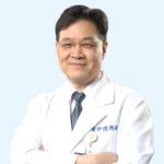 陳根雄|婦產科醫師