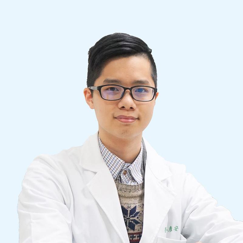 林彥安|家醫科醫師