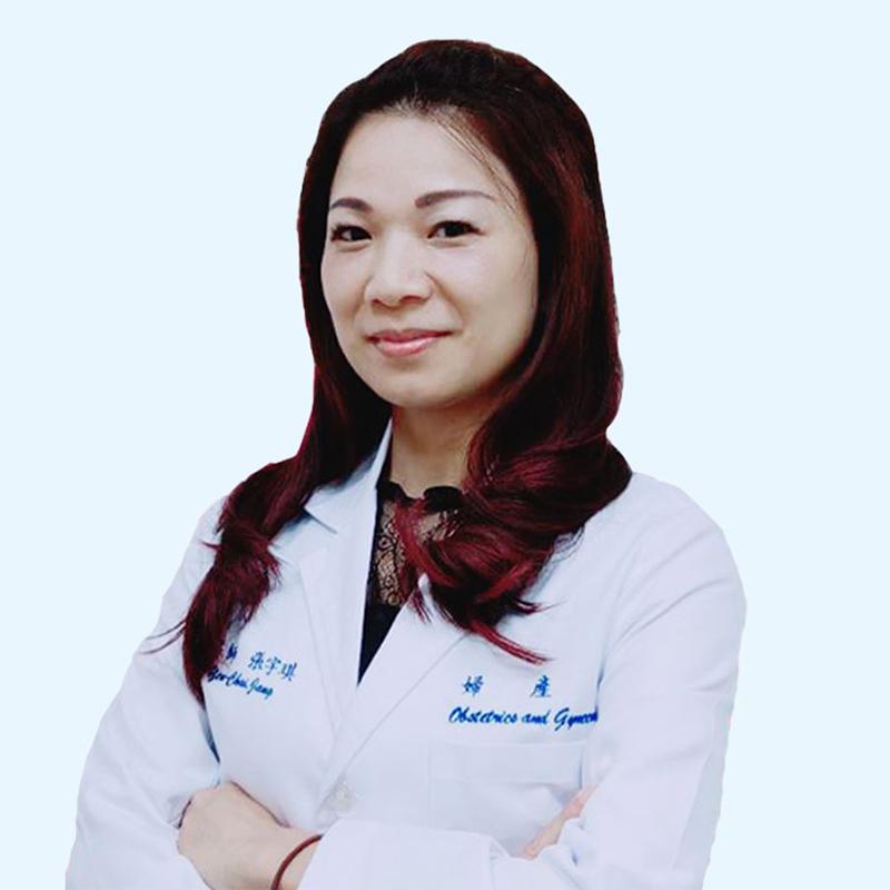 張宇琪 婦產科醫師