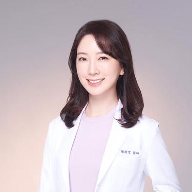 陳潔雯 內分泌科醫師
